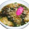 ワンタンスープ(ワンタン5ケ)