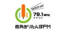 鹿角きりたんぽFM